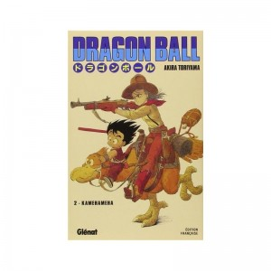 Dragon Ball - Manga - Édition Originale - Tome 2