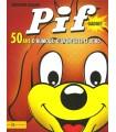PIF gadget - L'album des 50 ans